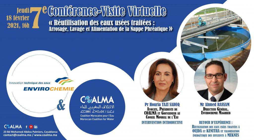Conférence Visite Virtuelle
